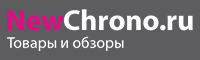 Newchrono