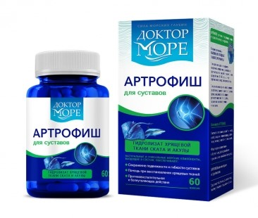Капсулы Артрофиш — эффективное средство от боли в суставах